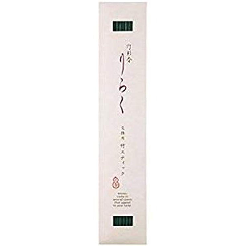 摂氏フォーラムスクラップ竹彩香 りらく 交換用竹スティック ひのき 10本