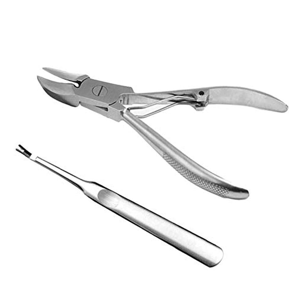 今後ペフ禁じるBeaupretty キューティクルリムーバーステンレス鋼スキンプライヤーネイルニッパーバリカンカッターペディキュアツール爪の爪足の爪2ピース