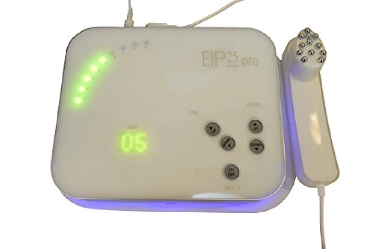 保安タールカートリッジ日本製 EIP25 PRO(Wポレーション照射構造)ポレーション 美容機器/無償納品研修付