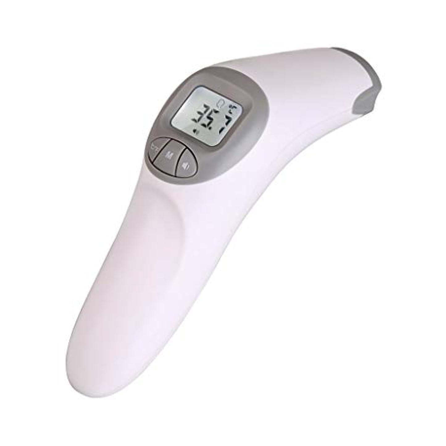 慣習あいまいさ陽気な温度計の額デジタル赤外線非接触赤ちゃん温度計ホーム赤ちゃん温度計電子温度計