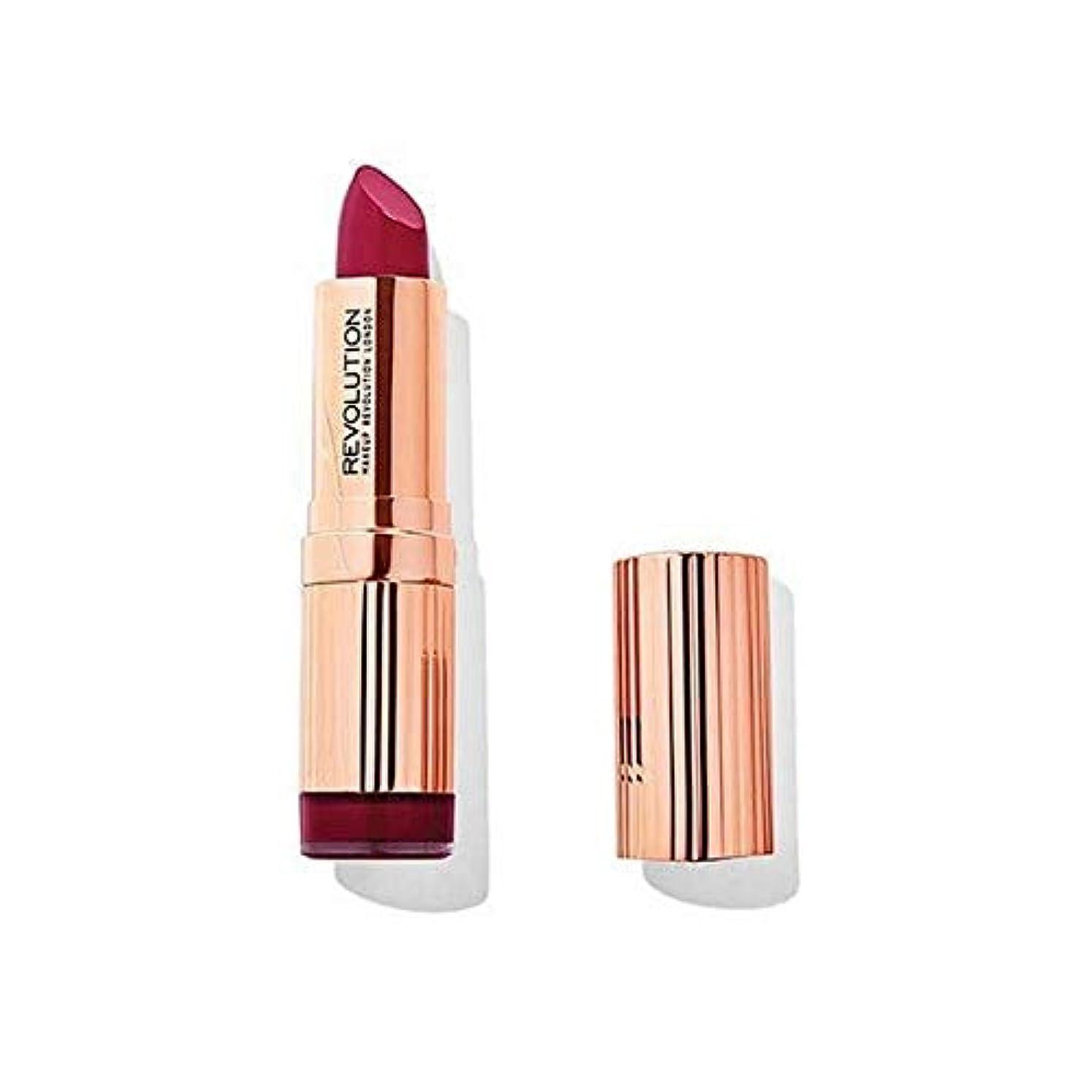 主観的悩み半円[Revolution ] 革命ルネサンス口紅殿下 - Revolution Renaissance Lipstick Highness [並行輸入品]