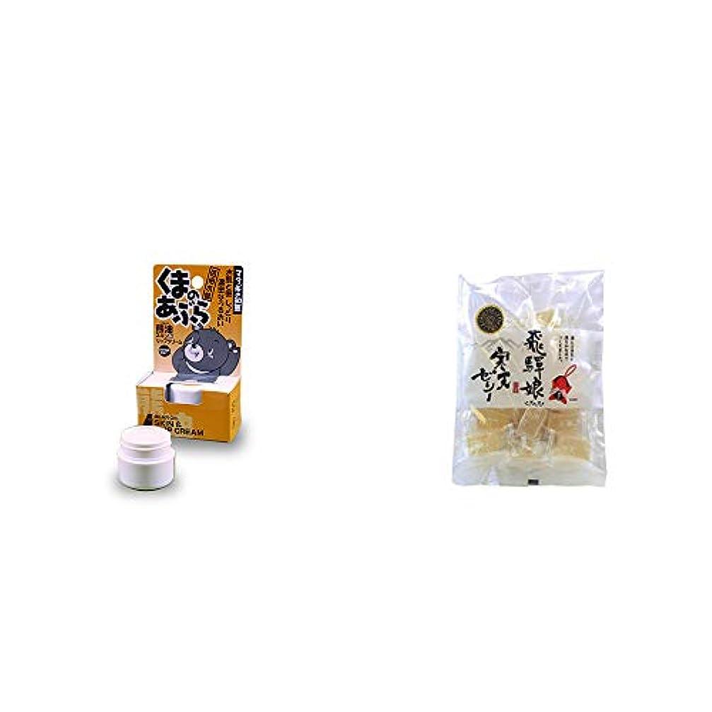 博物館サービスためらう[2点セット] 信州木曽 くまのあぶら 熊油スキン&リップクリーム(9g)?飛騨娘 地酒寒天ゼリー(200g)