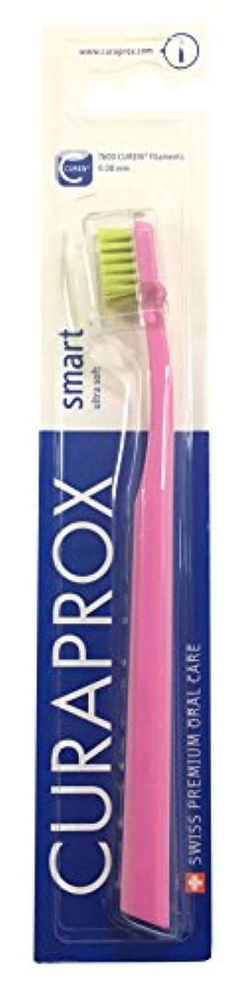うまくやる()急勾配の革新キュラプロックス7600?スマートソフト歯ブラシ