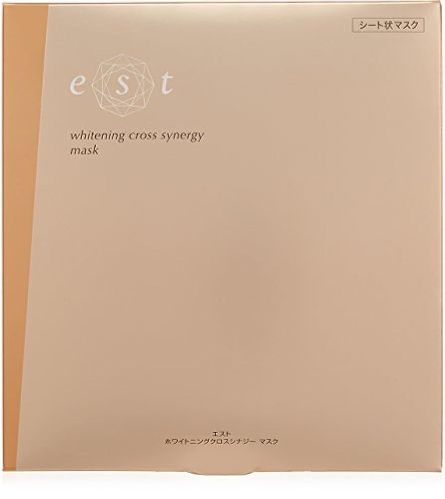 しみ普及アピールest(エスト) エスト ホワイトニングクロスシナジーマスク6枚(マスク) [医薬部外品]