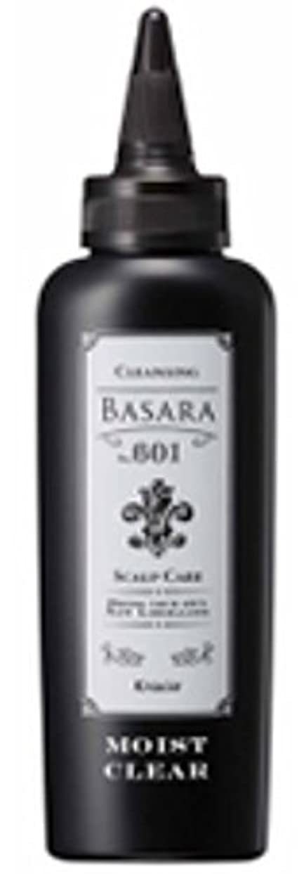 また失望させる進行中クラシエ バサラ スカルプクレンジング モイストクリア 601 200g