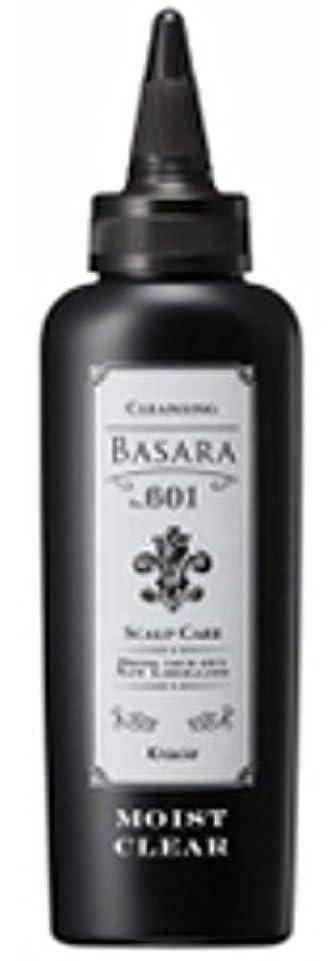 ツーリスト複雑欲望クラシエ バサラ スカルプクレンジング モイストクリア 601 200g