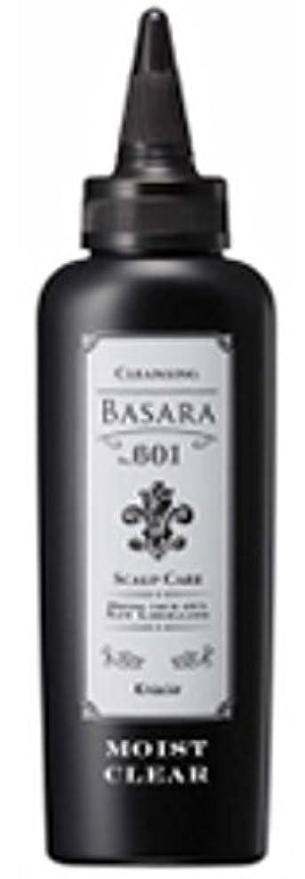 家主規模舗装するクラシエ バサラ スカルプクレンジング モイストクリア 601 200g