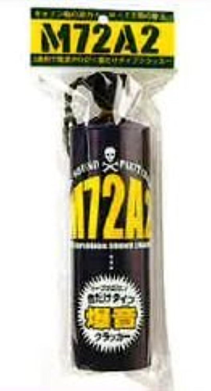 DON-M72A2音だけクラッカー1本