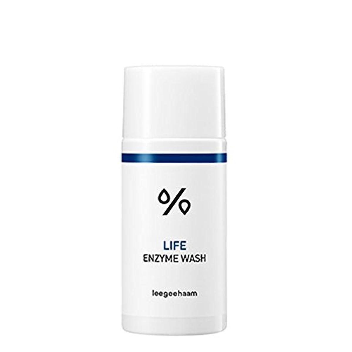 シェード牛肉レキシコン(イジハム) LeeGeeHaam Life Enzyme Wash 15g (海外直送品)