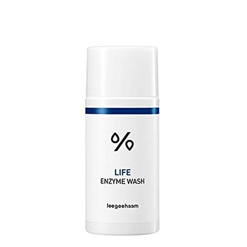 豚有能な領収書(イジハム) LeeGeeHaam Life Enzyme Wash 15g (海外直送品)