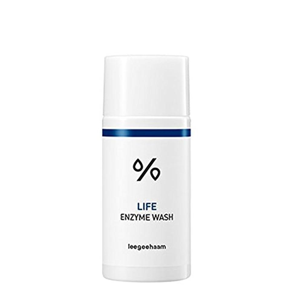 水ながら養う(イジハム) LeeGeeHaam Life Enzyme Wash 15g (海外直送品)