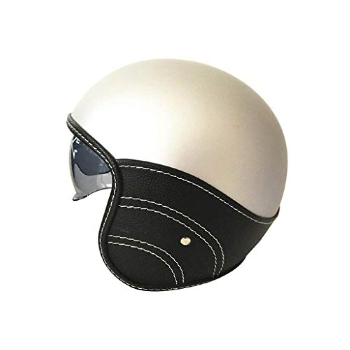 圧倒する火山乏しいオートバイヘルメット、レトロオートサイクルヘルメット男性女性オールラウンドサイクリングヘルメットモト電気自動車ハーフヘルメットドット標準 ヘルメット