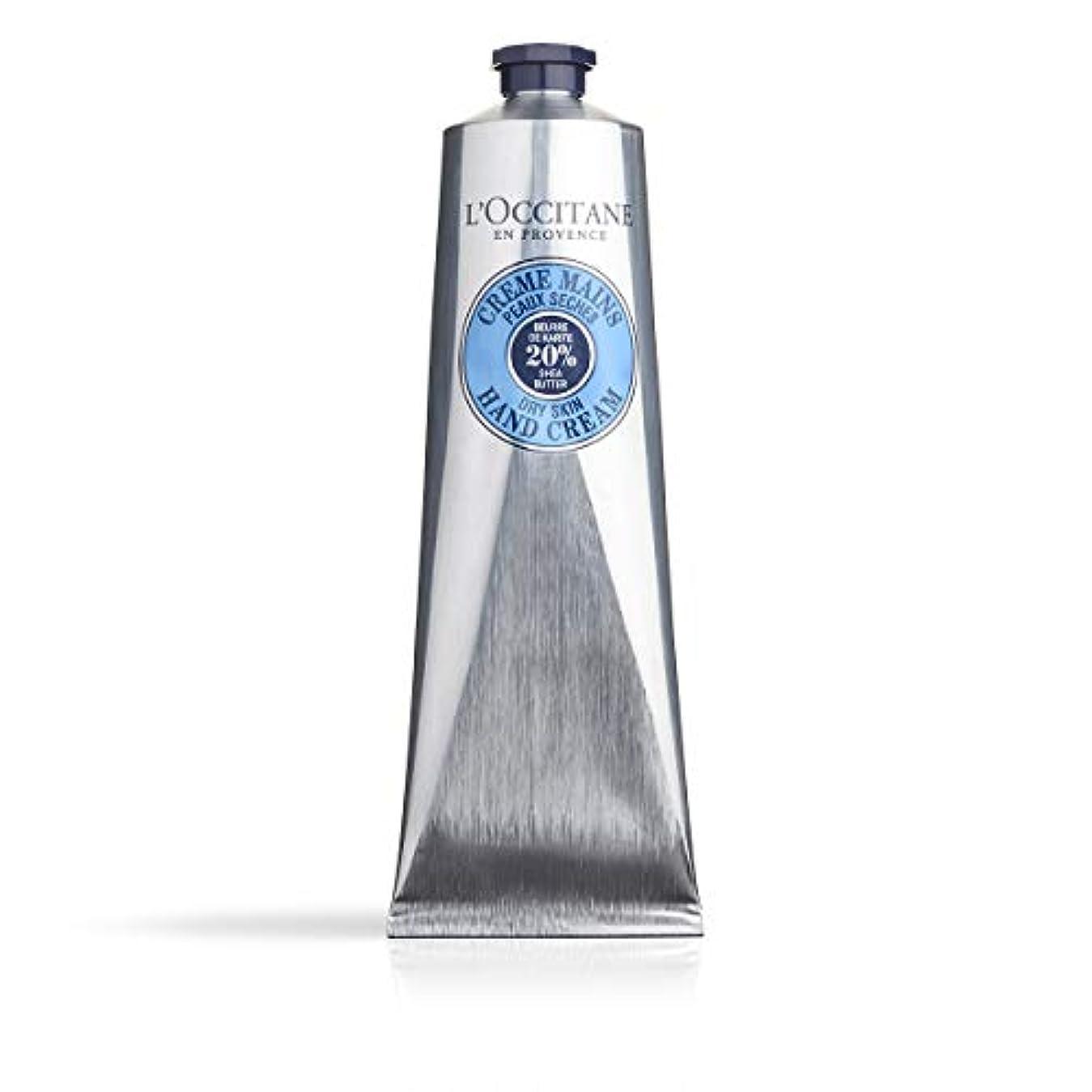 太鼓腹許容手数料ロクシタン(L'OCCITANE) シア ハンドクリーム 150ml