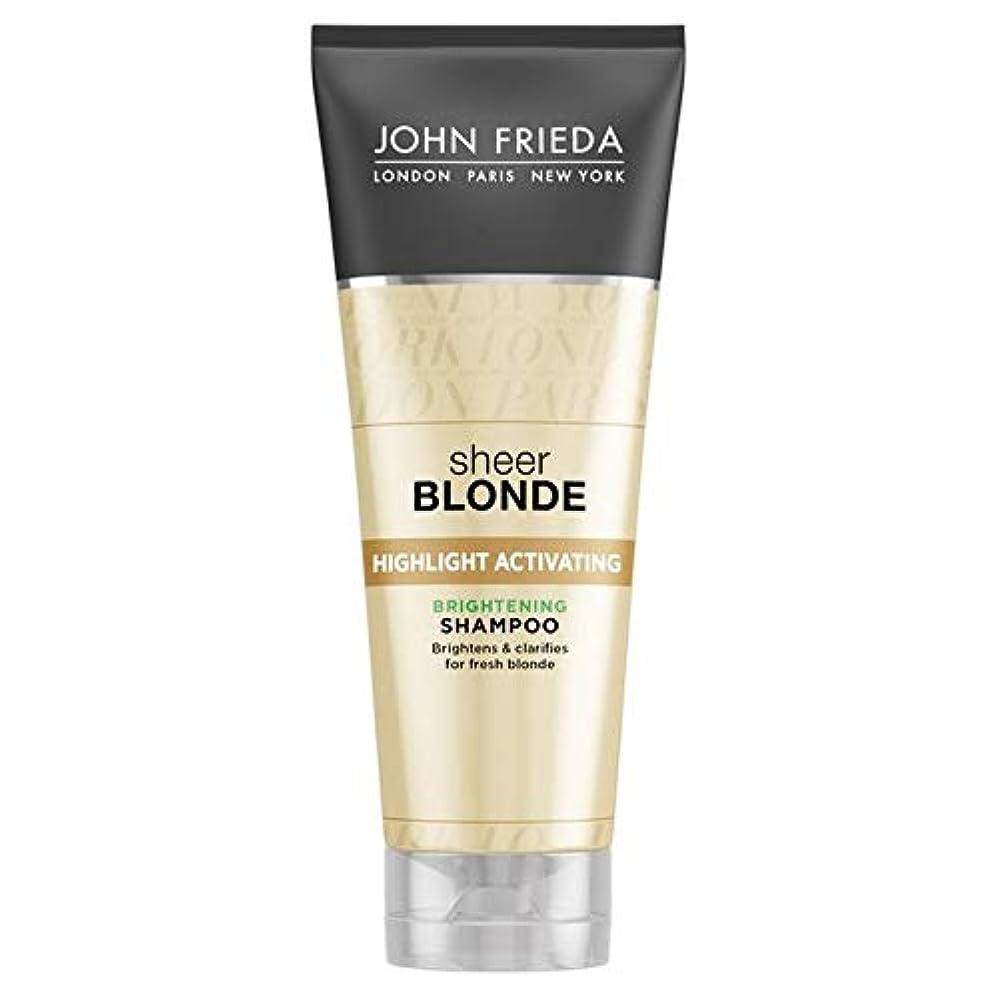 英語の授業があります気づかないビジョン[John Frieda ] シャンプー膨大なブロンド250ミリリットルを明るく活性化ジョン?フリーダハイライト - John Frieda Highlight Activating Brightening Shampoo Sheer Blonde 250ml [並行輸入品]