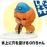 水曜どうでしょうフィギュア 氷上に穴を開けるonちゃん 【単品】