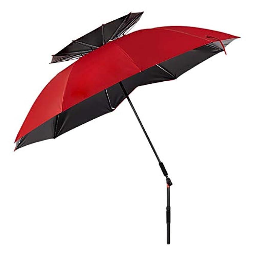 ジュース騒々しい不明瞭太陽傘カーボンプライムオックスフォード回転日焼け止め雨折りたたみ傘屋外サンシェード傘 (サイズ さいず : Diameter2.05m)