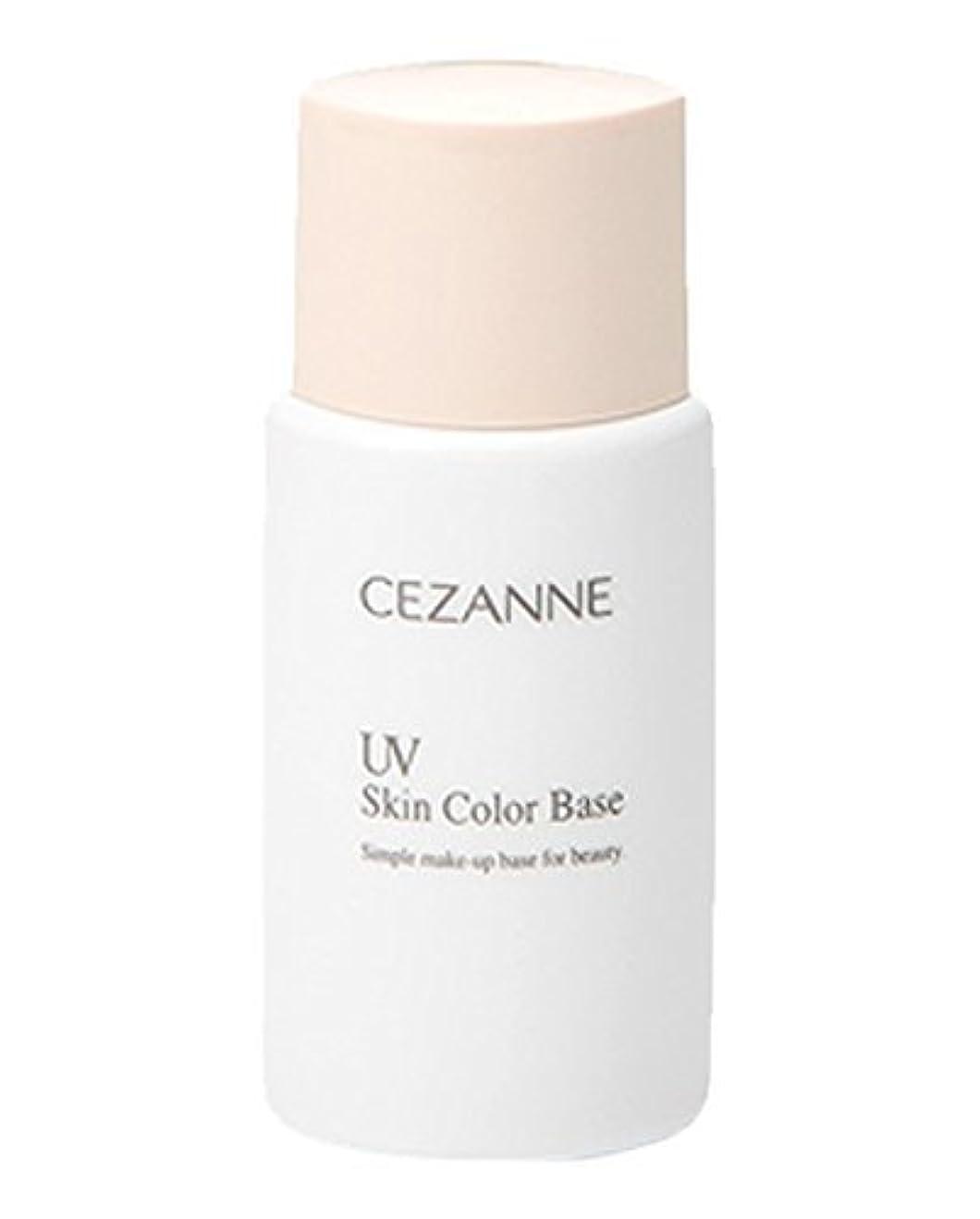 勃起速報模倣セザンヌ化粧品 UVスキンカラー ベース 02ナチュラル _