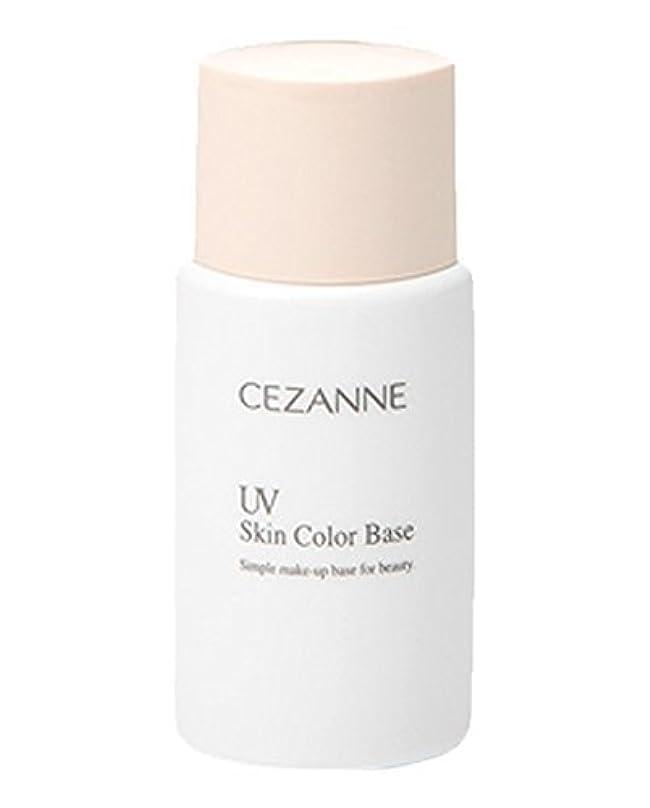 自我酸化する細胞セザンヌ化粧品 UVスキンカラー ベース 02ナチュラル _