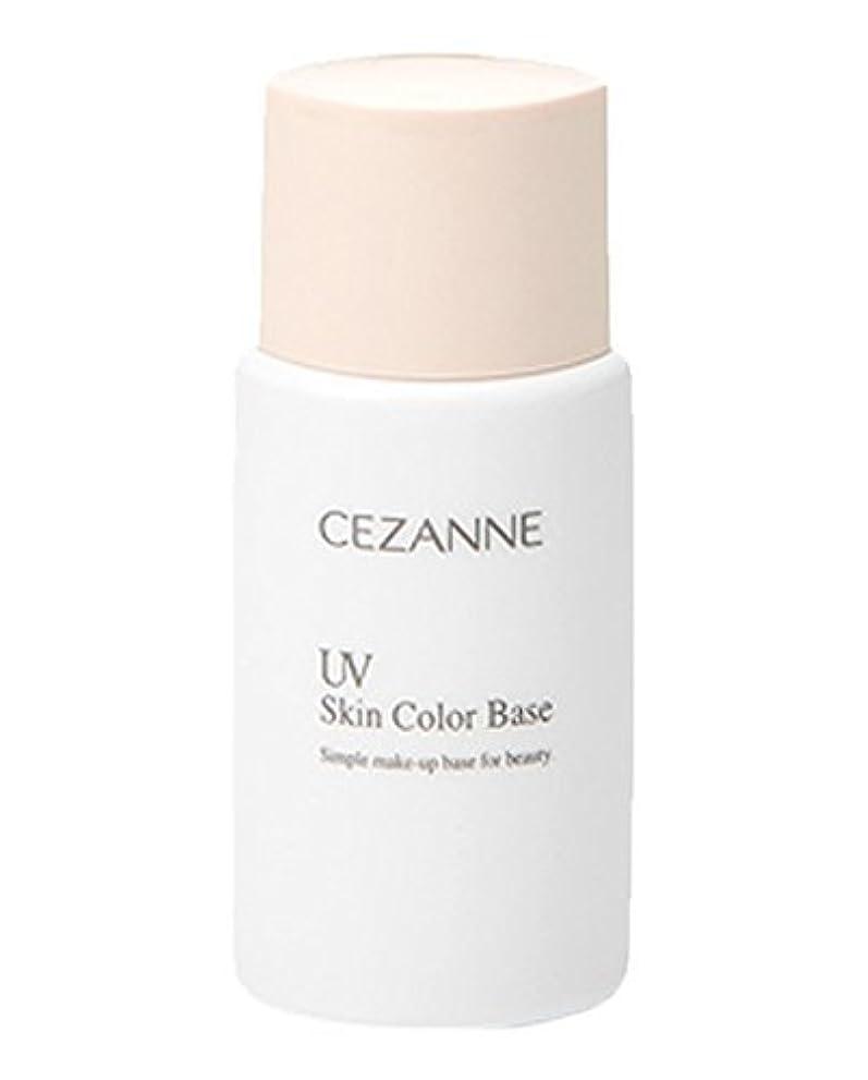 細分化するアームストロング狭いセザンヌ化粧品 UVスキンカラー ベース 02ナチュラル _