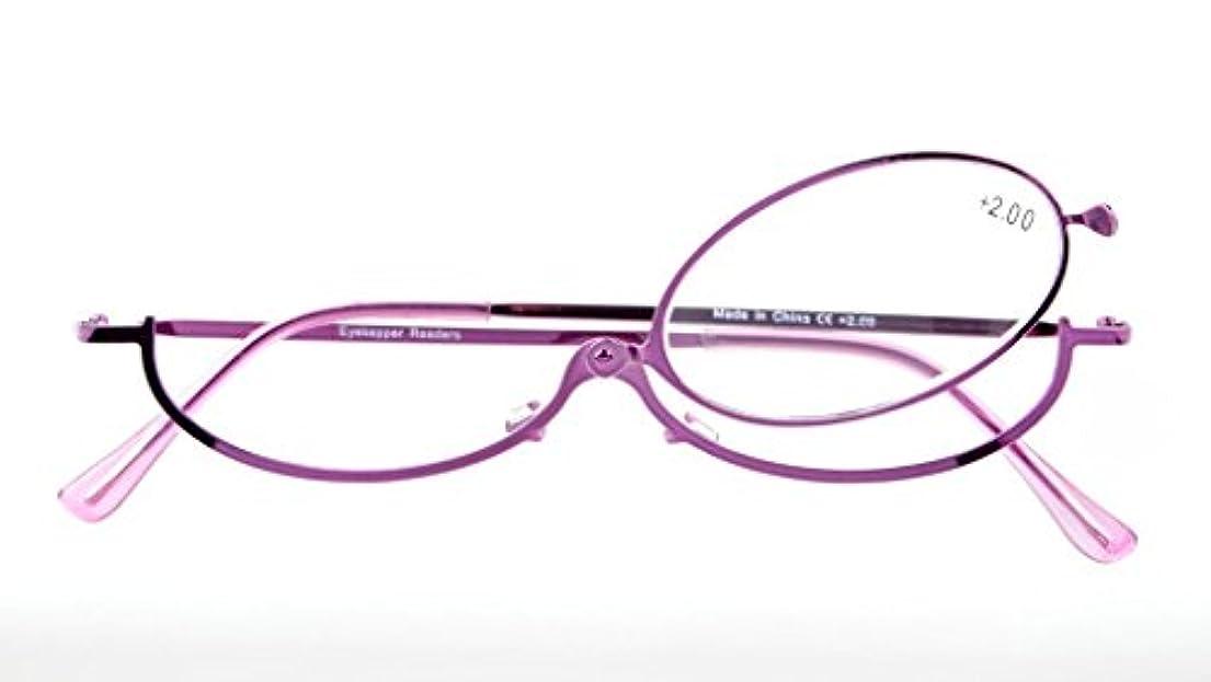 つぶやき隔離するずんぐりしたアイキーパー(Eyekepper) 軽量 ワンレンズ メイク用 アイメイク用 メイクアップグラス 化粧用グラス シニアグラス 老眼鏡 リーディンググラス レディース +3.50 パープル