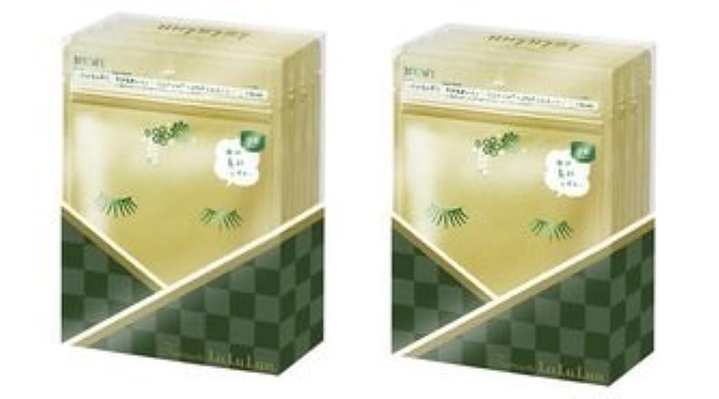 比較すごい伸ばす【2箱セット】京都のプレミアム ルルルン