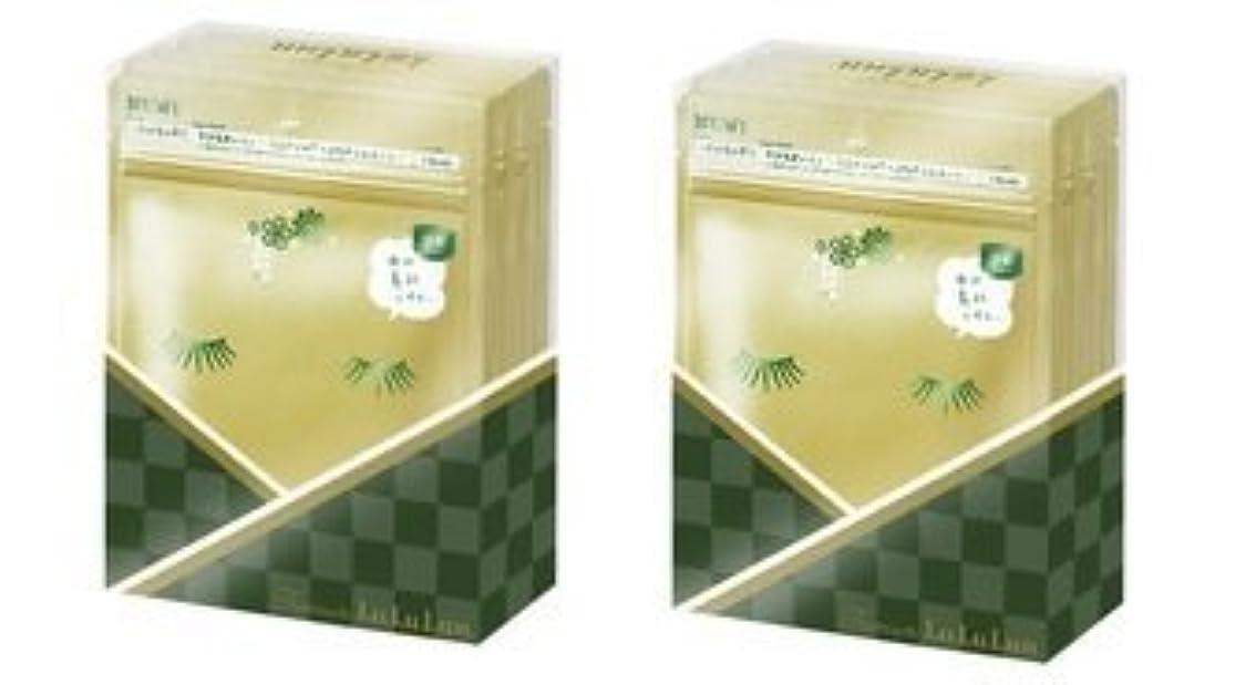 メニュー氏コントロール【2箱セット】京都のプレミアム ルルルン