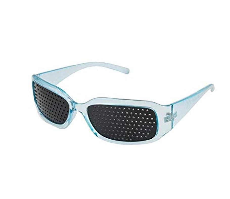 から聞くマングル制限されたユニセックス視力ビジョンケアビジョンピンホールメガネアイズエクササイズファッションナチュラル (Color : 青)