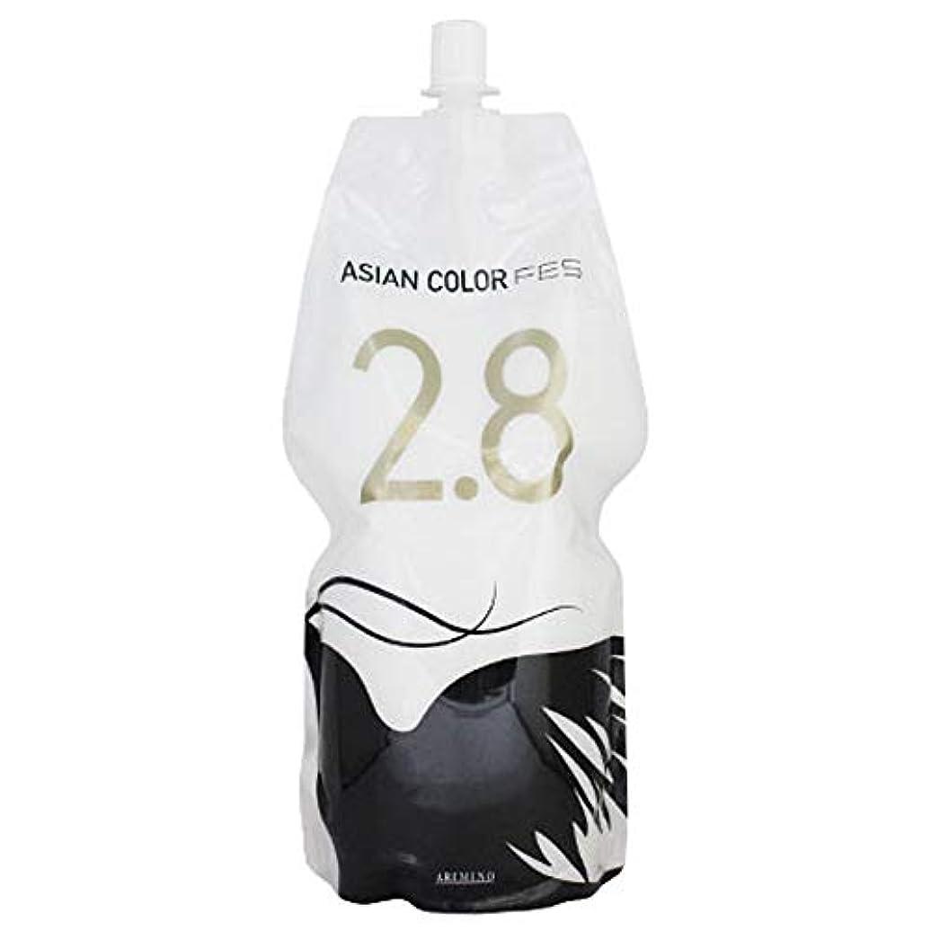 に変わる食器棚薄暗いアリミノ アジアンカラー フェス 第2剤 1200g (2.8%)