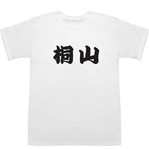 桐山 きりやま kiriyama ティーシャツ ホワイト S...