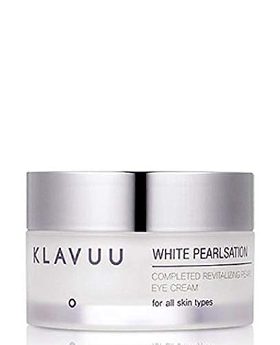 処理熟練した第二KLAVUU 【 クラビュー 】 ホワイト パールセーション コンプリーテッド リバイタライジング パール アイクリーム 【WHITE PEARLSATION Completed Revitalizing Pearl Eye Cream】20ml 【並行輸入品】