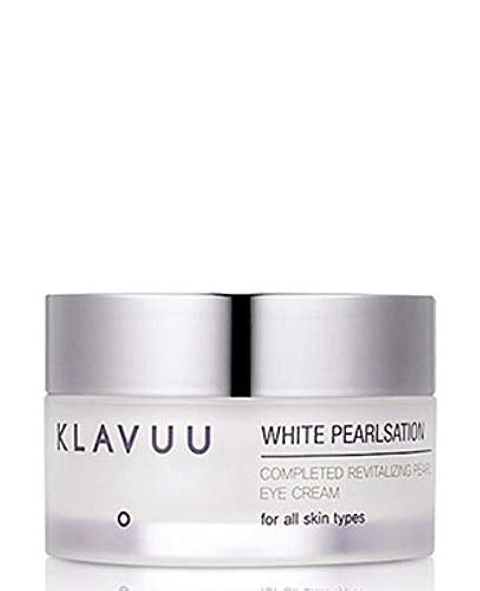 KLAVUU 【 クラビュー 】 ホワイト パールセーション コンプリーテッド リバイタライジング パール アイクリーム 【WHITE PEARLSATION Completed Revitalizing Pearl Eye...