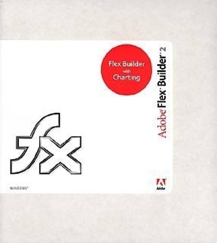 欠陥ブロッサム検査官Adobe Flex Builder 2.0 日本語版 with Charting