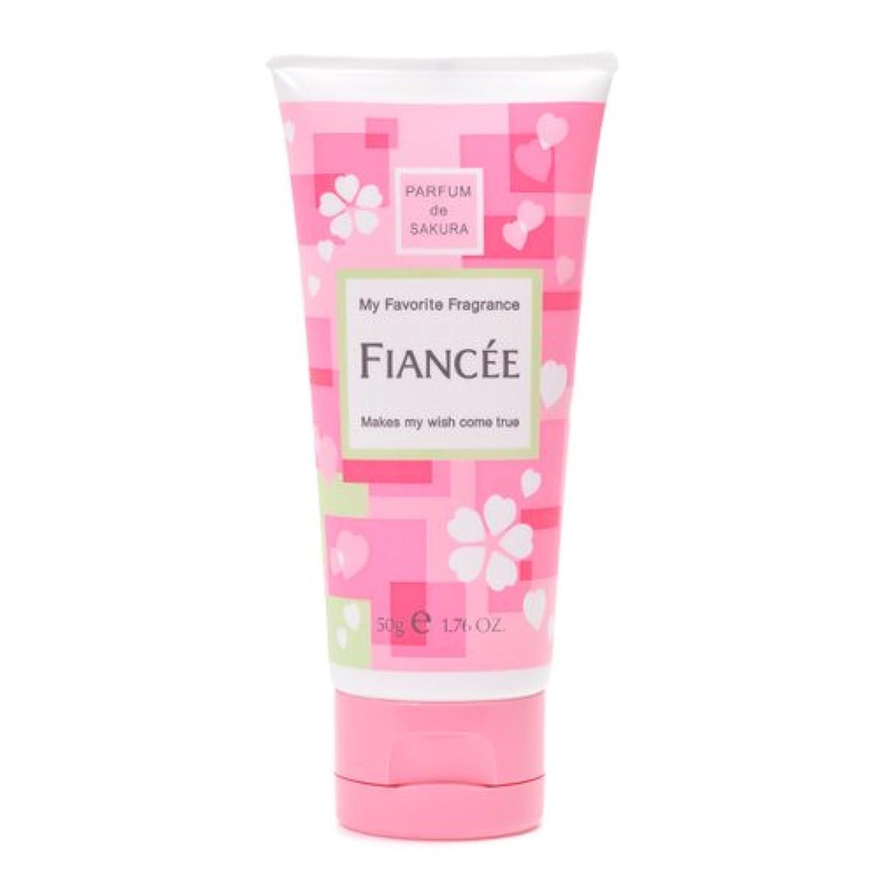 空白工夫する透けて見えるフィアンセ ハンドクリーム さくらの香り 50g