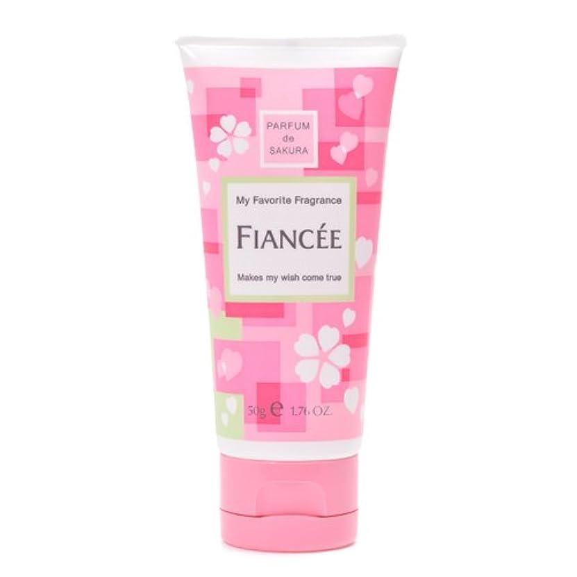 しがみつく厳しい克服するフィアンセ ハンドクリーム さくらの香り 50g