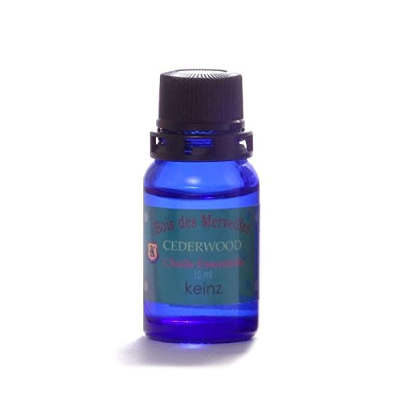 記念プレゼン砂のkeinzエッセンシャルオイル「シダーウッド10ml」 ケインズ正規品 製造国アメリカ 完全無添加 人工香料は使用していません。