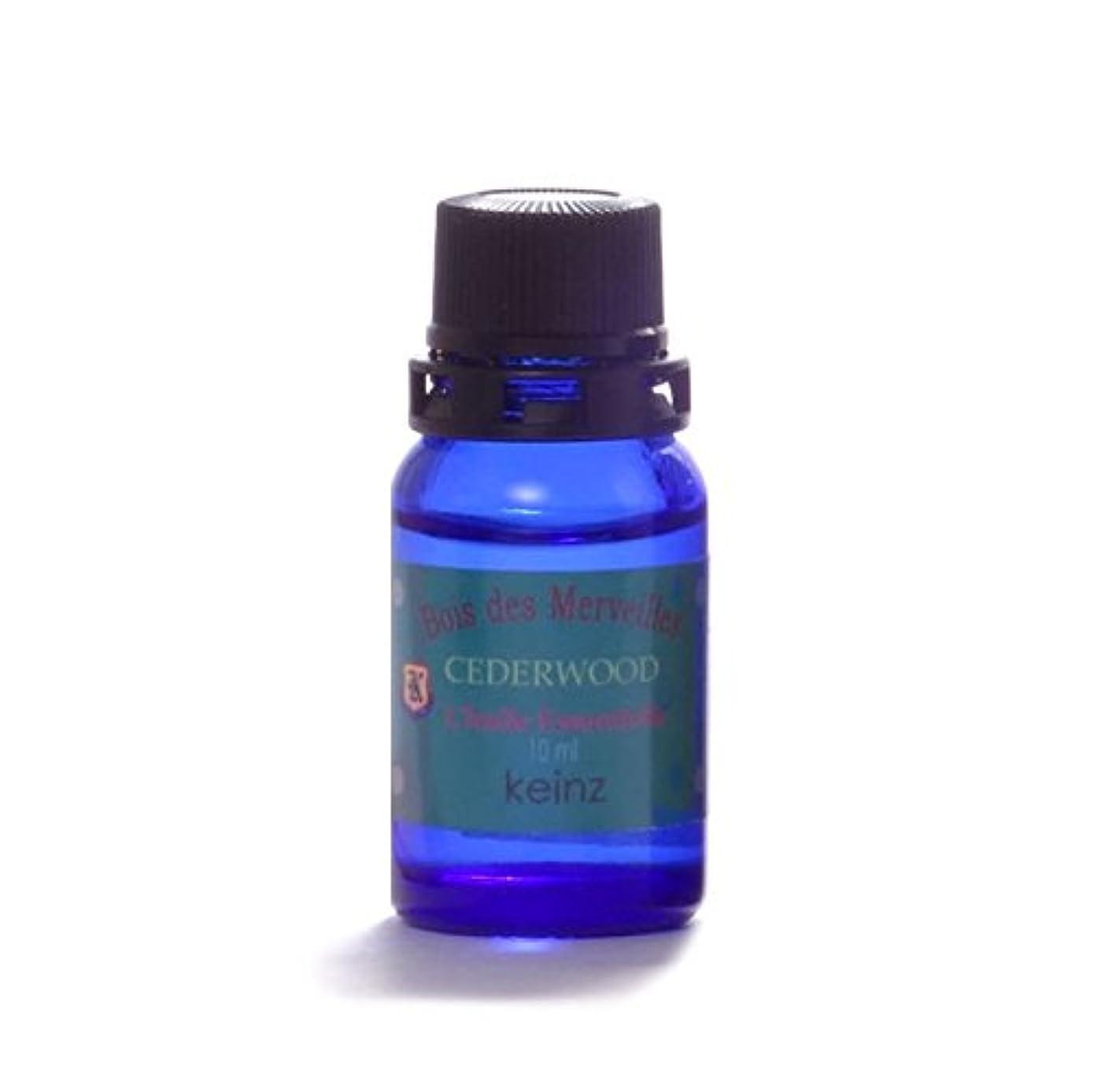 ペニー判決肯定的keinzエッセンシャルオイル「シダーウッド10ml」 ケインズ正規品 製造国アメリカ 完全無添加 人工香料は使用していません。