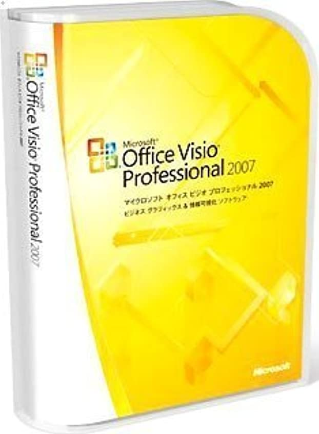 プールパスタレクリエーション【旧商品/メーカー出荷終了/サポート終了】Microsoft Office Visio Professional 2007