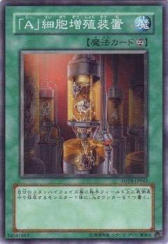 遊戯王/第5期/4弾/FOTB-JP043 「A」細胞増殖装置