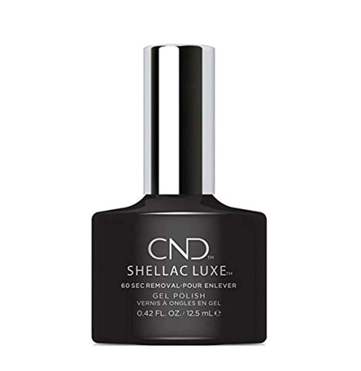 減らすマーティンルーサーキングジュニアくびれたCND Shellac Luxe - Black Pool - 12.5 ml / 0.42 oz