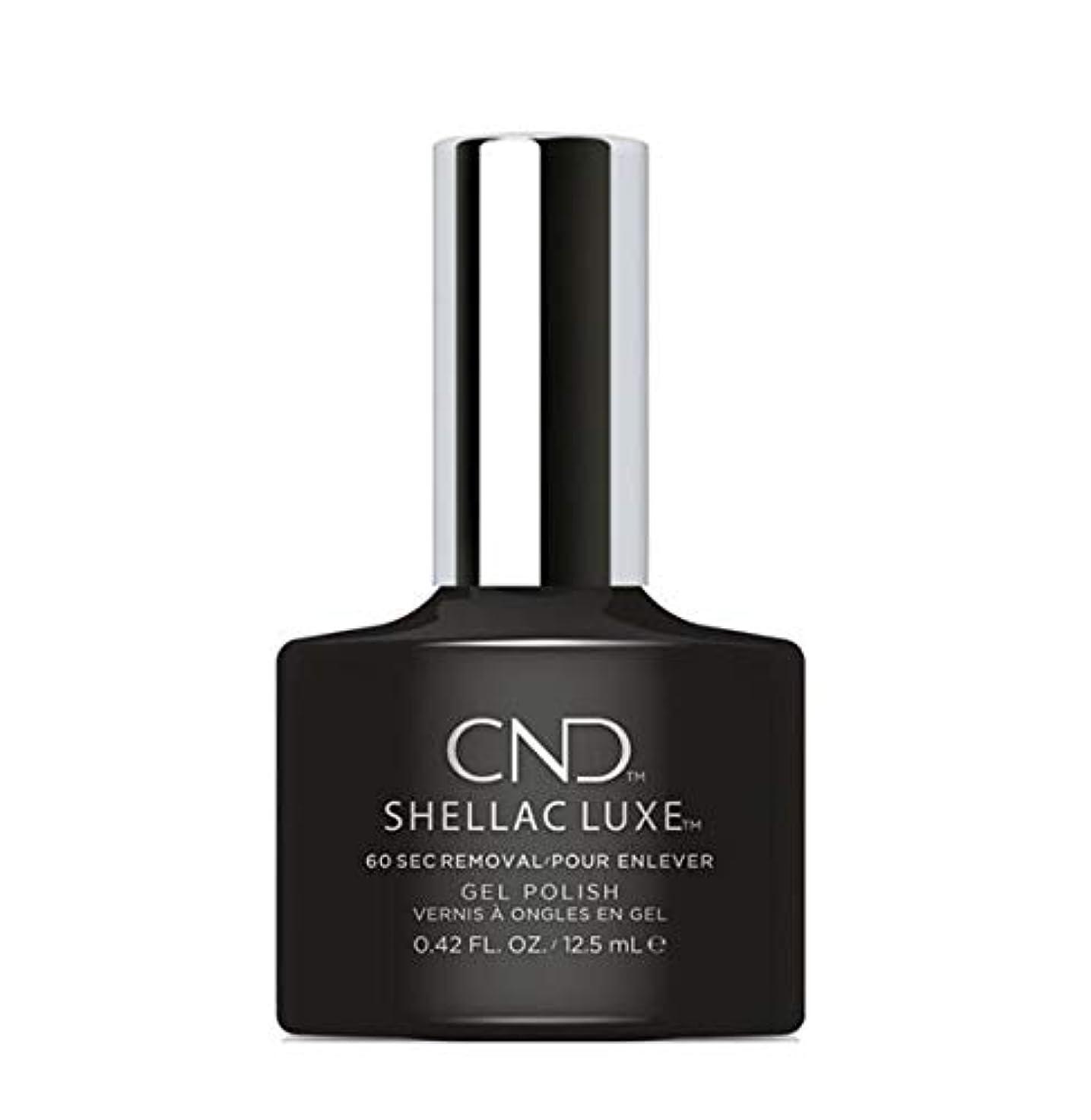 嫌がらせ十分ではないひどいCND Shellac Luxe - Black Pool - 12.5 ml / 0.42 oz