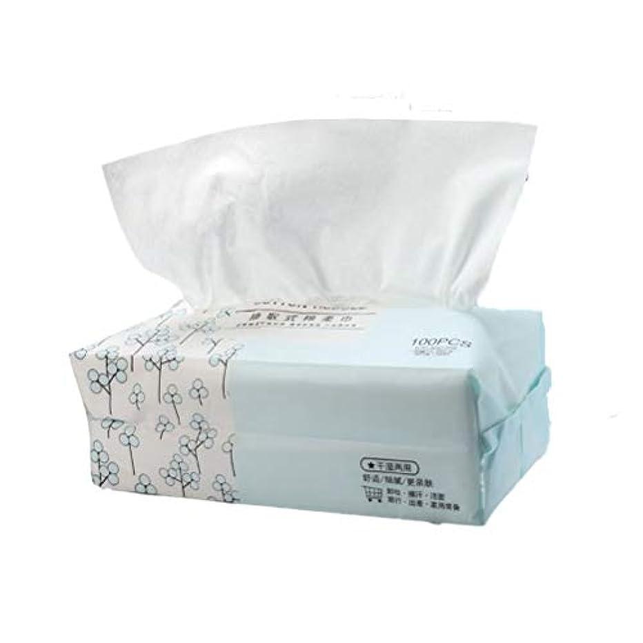 より良い部屋を掃除する枕Lurrose 化粧品の綿のパッドを洗うための100個の使い捨てタオルは、フェイスタオルを拭く拭き取りを構成します