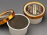 ごーる堂 精進アイス 黒ごま 80ml 8個セット(ご自宅用) -クール冷凍-