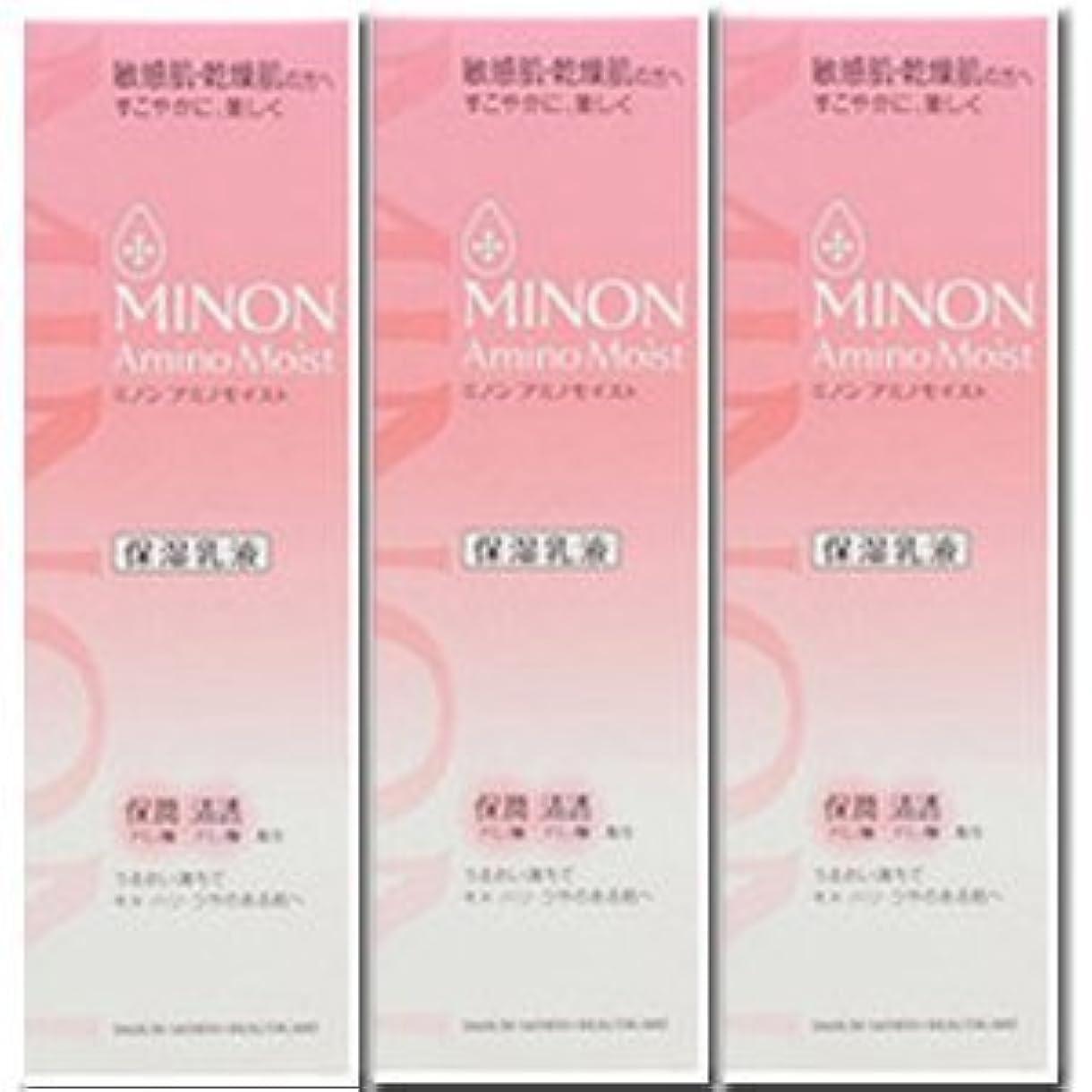 夏香り大【3本】ミノン アミノモイスト モイストチャージ ミルク 100gx3個(4987107616524)