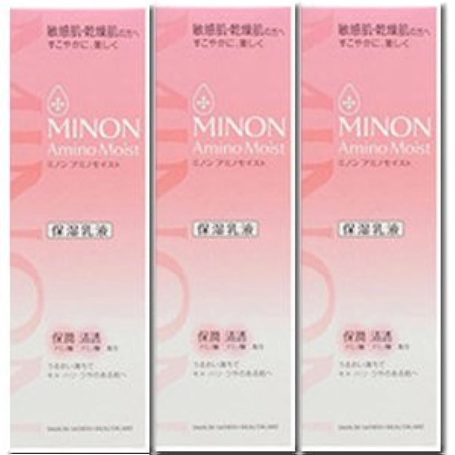 【3本】ミノン アミノモイスト モイストチャージ ミルク 100gx3個(4987107616524)