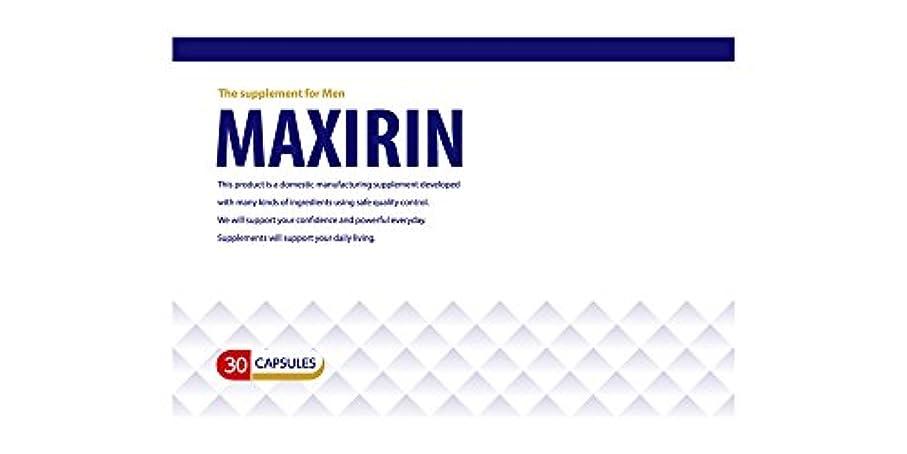 条約ヘルメット定刻MAXIRIN(マキシリン)30粒×1箱