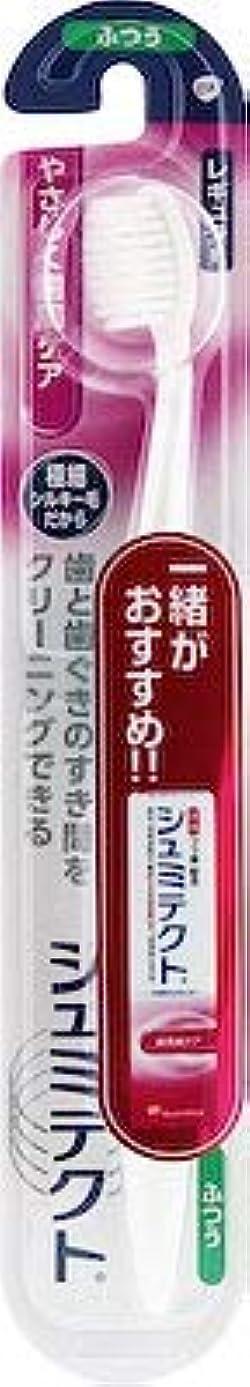 書く露骨な城【まとめ買い】シュミテクトやさしく歯周ケアハブラシレギュラー1本 ×6個