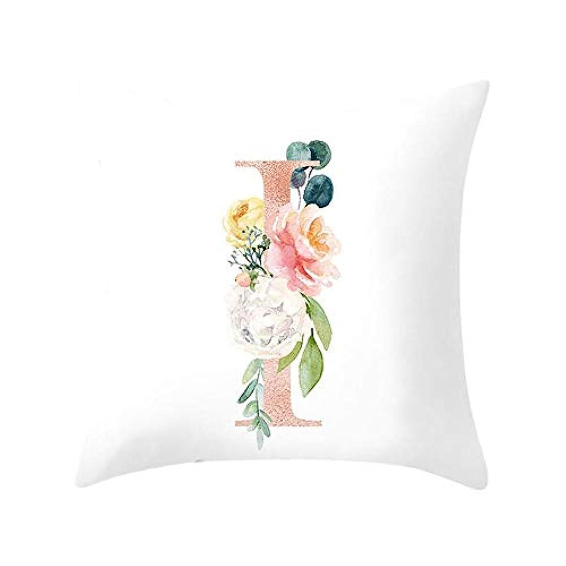 成長データベースマイクLIFE 装飾クッションソファ手紙枕アルファベットクッション印刷ソファ家の装飾の花枕 coussin decoratif クッション 椅子
