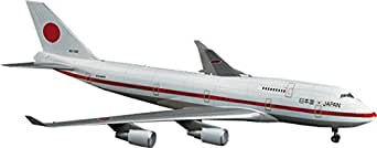 1/200 航空自衛隊 日本政府専用機 B747-400 プラモデル 9