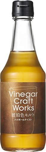 【Amazon.co.jp先行販売】Vinegar Craft Works 琥珀色モルト 295ml(ビネガードリンク)