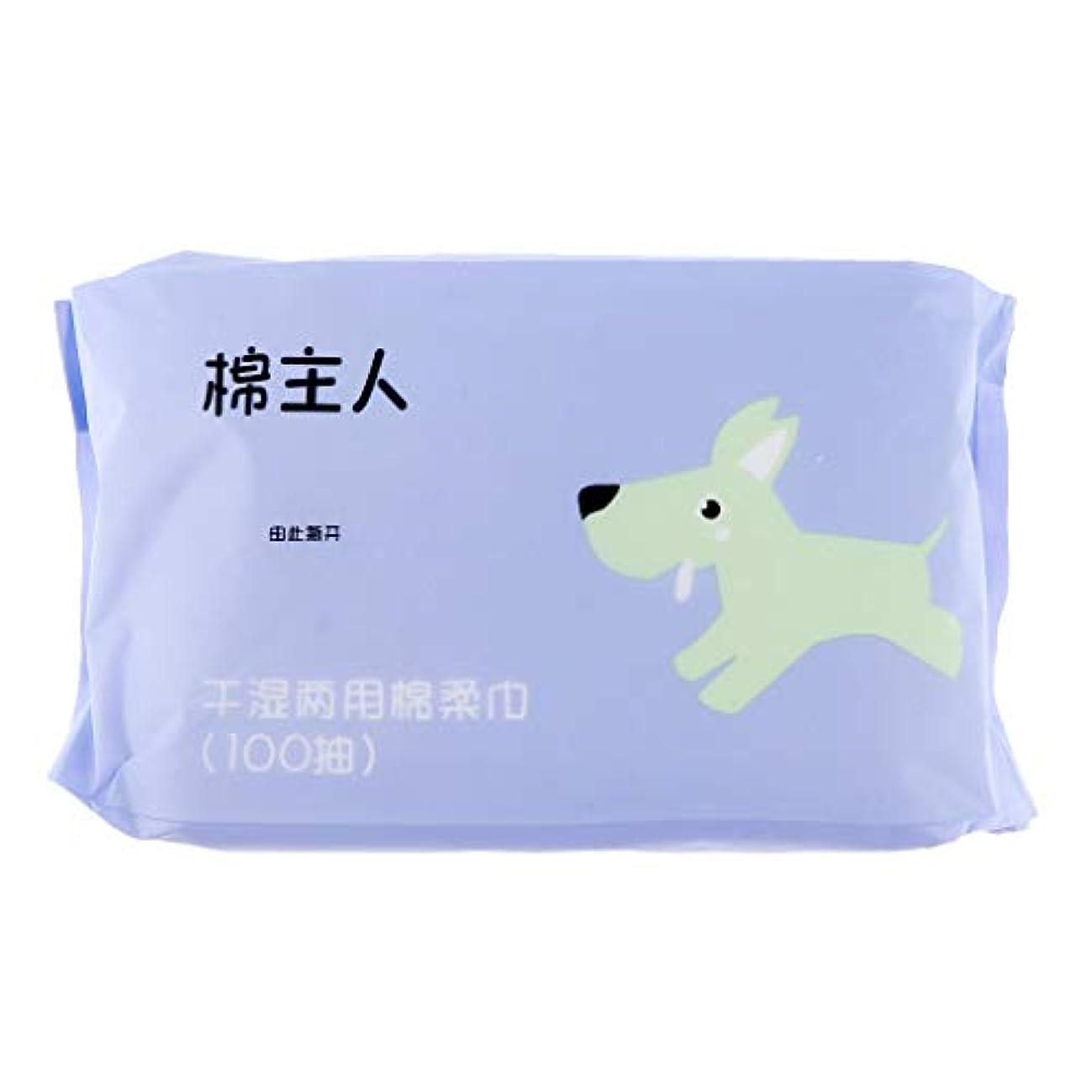 F Fityle 約100枚 使い捨て フェイシャルタオル クリーニング フェイスタオル 化粧品 ソフト 2色選べ - 青紫